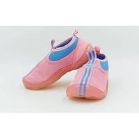 Обувь для пляжа и кораллов детская TOOSBUY (розовый)