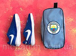 Сумка Спортивная для обуви FC Manchester Сity/сумка для футболиста/Манчестер Сити