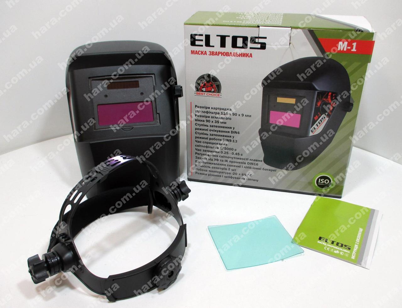 Сварочная маска Eltos M-1