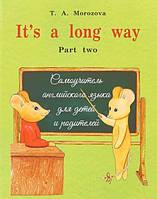 Татьяна Морозова It's a Long Way. Самоучитель английского языка для детей и родителей. Часть 2