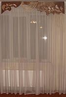 Жесткий ламбрекен коричневый с бежем 1,5м