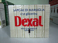 Мыло хозяйственное Dexal Sapone di Marsiglia con glicerina 2X250 г