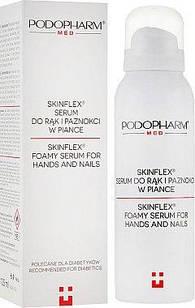 Крем-барьер Podopharm Professional Skinflex Barier Cream для сухой атопической кожи (крем003)
