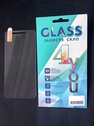 Защитное стекло Xiaomi Redmi 7A 2.5D (0.3mm) 4you, фото 2