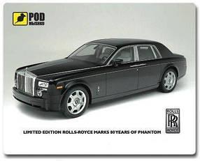 Коврик для мыши Podmyshku Rolls-Royce Phantom