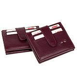 Кошелек для карточек из натуральной кожи BUTUN 131-004-002 бордовый, фото 7