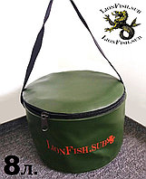 Відро для Підгодовування-Рибалки LionFish.sub 8л з Кришкою на Блискавці / Сумка для Трофейної Риби ПВХ/Складное