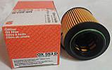 Фильтр маслянный Doblo 2010> 1.3 D,1.6D Knecht-Mahle, фото 3