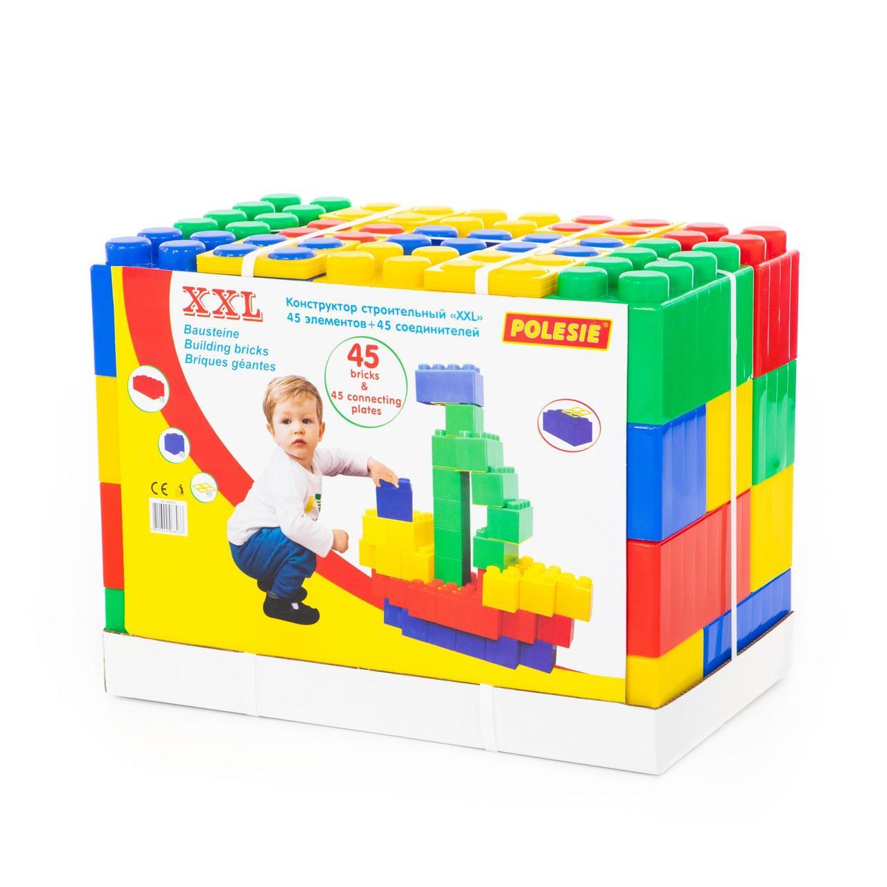 """Конструктор будівельний """"XXL"""", 45 елементів + з'єднувач (45 елементів)"""