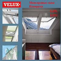 Мансардные окна GPL «Panorama»