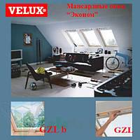 Мансардные окна VELUX серии GZL «Эконом»