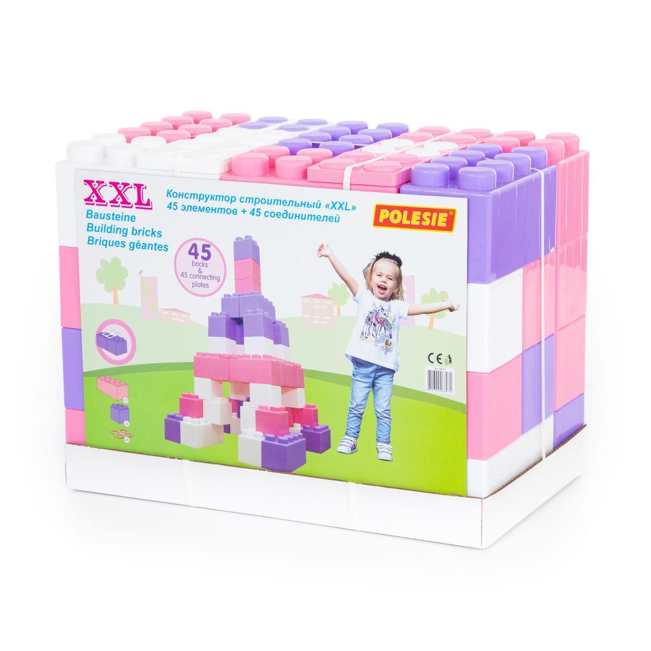 """Конструктор будівельний """"XXL"""", 45 елементів (v2) + з'єднувач (45 елементів)"""