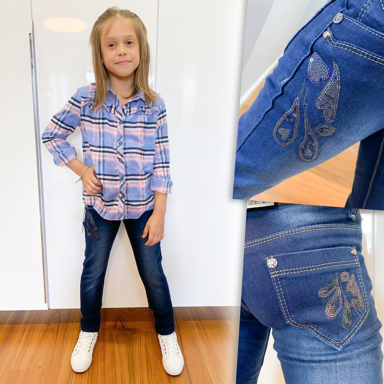 2018 Lafeidina джинсы на девочку синие с декоративной отделкой демисезонные стрейчевые (21-27, 7 ед.)