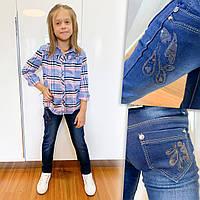 2018 Lafeidina джинсы на девочку синие с декоративной отделкой демисезонные стрейчевые (21-27, 7 ед.), фото 1