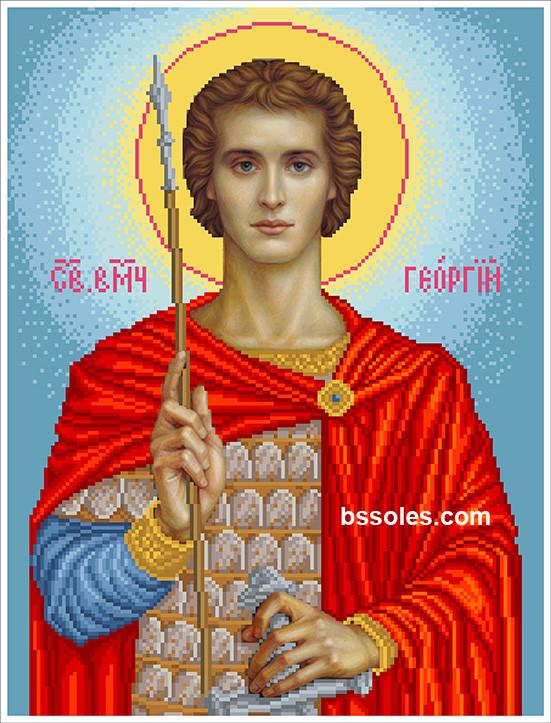 Вишивка бісером Святий мученик Георгій