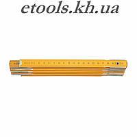 Метр складной деревянный 2 м Vorel 15020