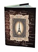 Обложка для паспорта DM 0202 Amoure коричневая SKL47-176472
