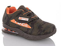 Детские кроссовки, 31-36 размер, 12 пар, FZD