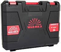 Кейс для гайковерта аккумуляторного Vitals Professional AT 1825P (120292)