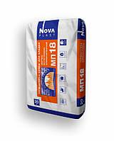 Термостойкая смесь для кладки и штукатурки печей, каминов Nova Plast МП 18 (20 кг)