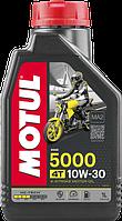 Моторное масло Motul 5000 4T 10W30 (1л) для мотоциклов. API SL/SJ/SH/SG; JASO MA2