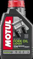 Масло для мото вилок MOTUL FORK OIL EXPERT 15W (1л). Вязкость: MEDIUM/HEAVY