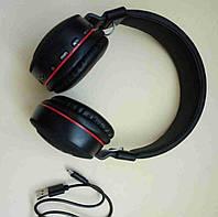 Наушники беспроводные Samsung MS-771E, Bluetooth ЧЕРНЫЕ, фото 1