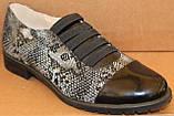 Туфли женские кожаные большого размера от производителя модель БР585-1, фото 2