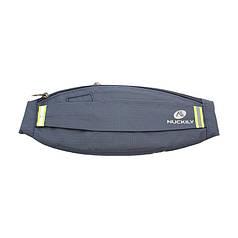 Спортивная сумка на пояс Nuckily PM10 Royal Blue для бега спорта велоезды