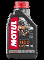 Моторное масло MOTUL 7100 4T 10W50 (1л) для мотоциклов. API SN/SM/SL/SJ/SH/SG; JASO MA2