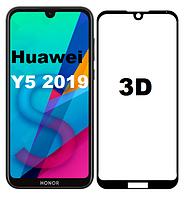 Защитное стекло 3D на Huawei Y5 2019 (хуавей ю5)