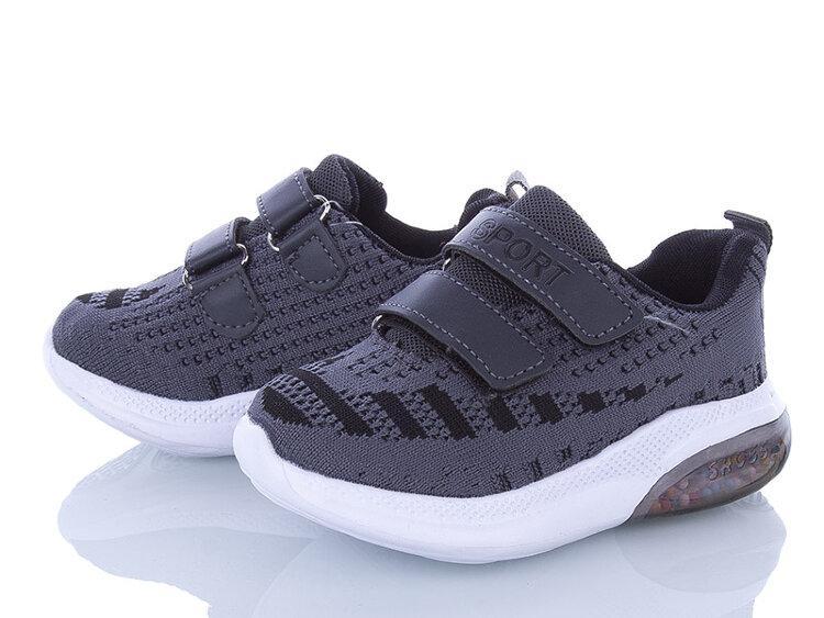 Детские кроссовки, 25-30 размер, 8 пар, FZD