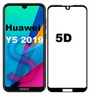 Защитное стекло 5D на Huawei Y5 2019 (хуавей ю5)