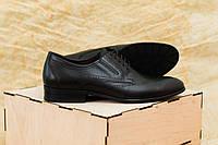 Елегантные черные туфли Ікос .