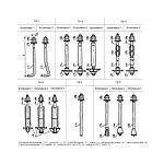 Болты фундаментные(строительные) ГОСТ 24379.1-80 Различные типы исполнения.