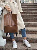 Рюкзак для ноутбука  с клапаном большой городской непромокаемый из экокожи коричневый