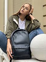 Рюкзак для ноутбука городской средний спортивный из экокожи непромокаемый синий