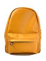 Рюкзак  спортивный для ноутбука женский из экокожи непромокаемый желтый, фото 1