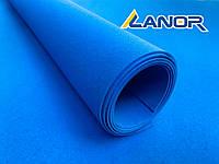 Lanor EVA MP3075 лист 100х150см 3мм - Синій