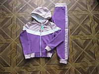 Спортивный костюм для девочки  140.  146    152   158 см