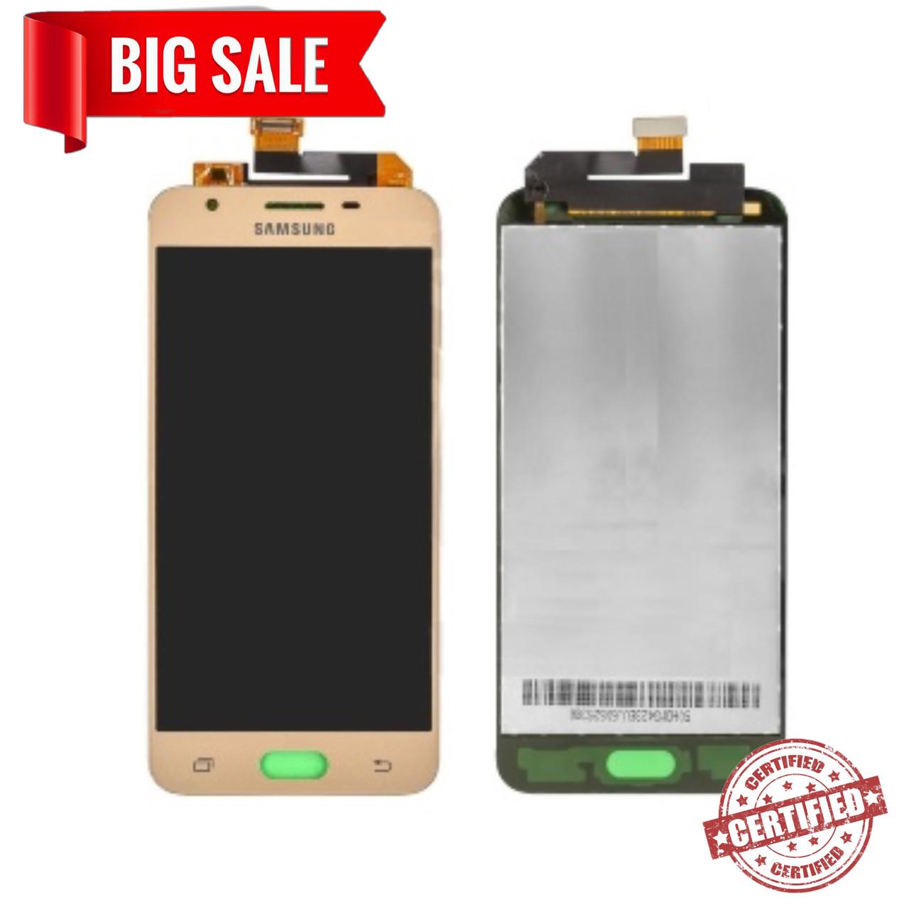 Модуль (дисплей+сенсор) Samsung G570 Galaxy On5 (2016), G570F/DS Galaxy J5 Prime AMOLED золотий