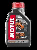 Моторное масло MOTUL 7100 4T 10W30 (1л) для мотоциклов. API SN/SM/SL/SJ/SH/SG; JASO MA2