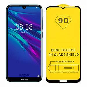 Защитное стекло 5D для Huawei P30 Lite Black черное на весь экран захисне скло на хуавей п 30 лайт