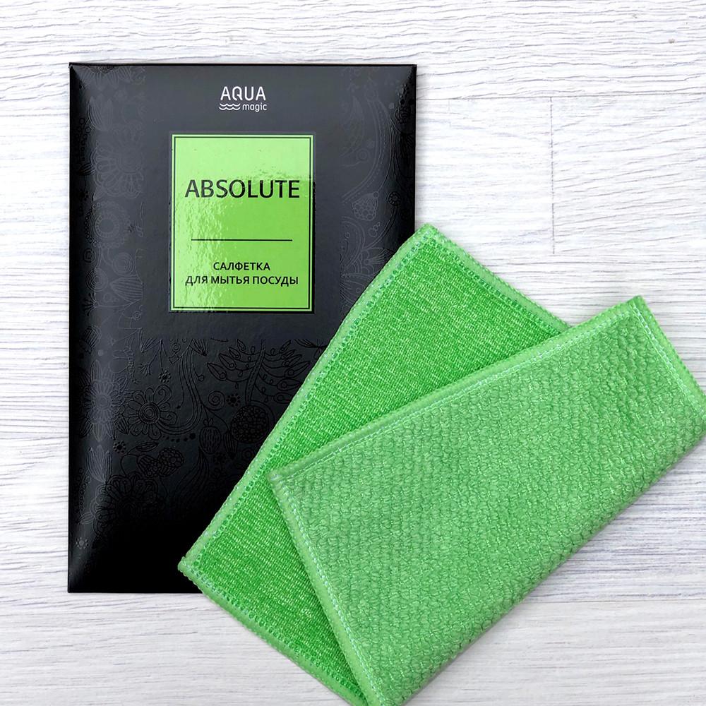 Салфетка для мытья посуды Гринвей Absolute AquaMagic Greenway