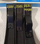 Чем отличаются башмаки натяжителя цепи Жигули Нива ВАЗ 2101, 2103, 2121?