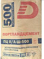 Цемент Портланд М-500 (25 кг)