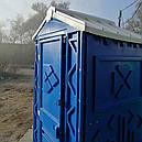 Биотуалет кабина пластиковый, фото 8