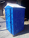 Биотуалет кабина пластиковый, фото 6