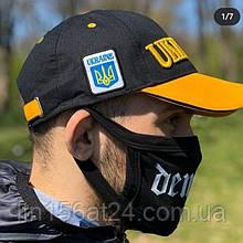 Кепки Bosco Sport Україна. чорний верх жовтий козирок