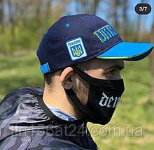 Кепки Bosco Sport Україна.